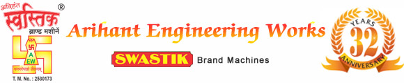 ARIHANT ENGINEERING WORKS